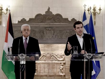 greece-palestine