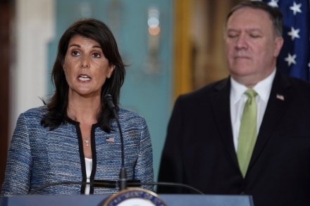 U.S. Ambassador to the United Nations Nikki Haley delivers remarks to the press together with U.S. Secretary of State Mike Pompeo, announcing the U.S.'s withdrawal from the U.N's Human Rights Council at the Department of State in Washington